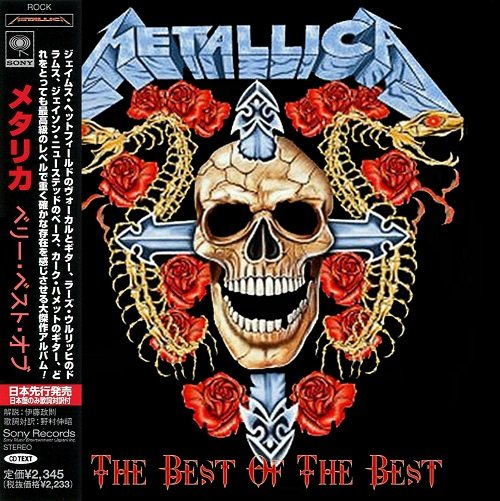 Постер к Metallica - The Best of the Best 2CD (2017)