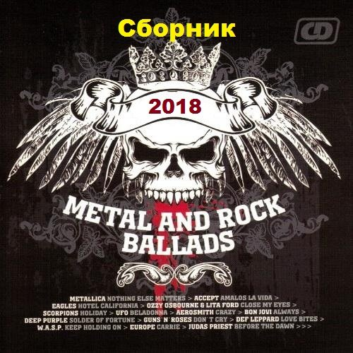 Постер к Metal and Rock Ballads (2018)