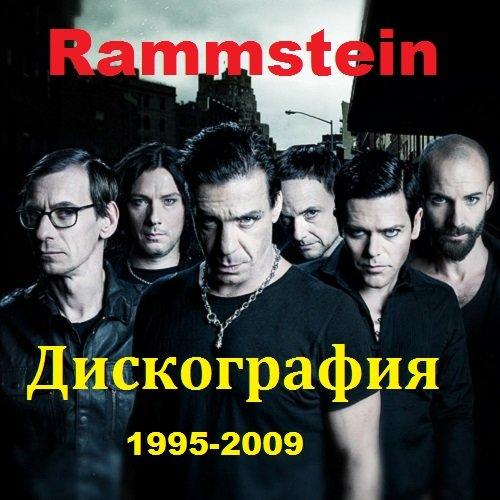 Постер к Rammstein - Дискография (1995-2009)