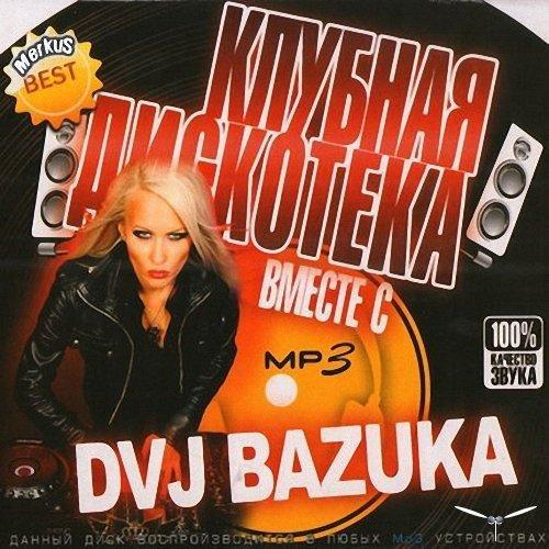 Постер к Клубная дискотека с DVJ Bazuka (2010)