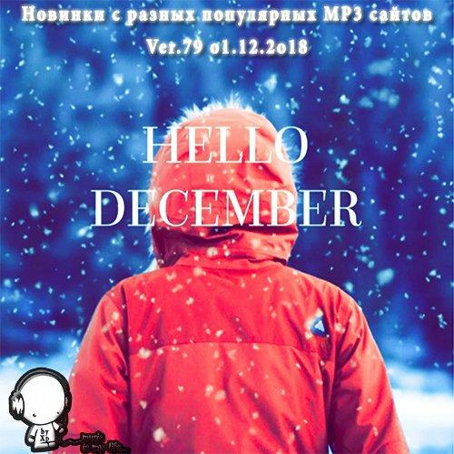 Постер к Новинки с разных популярных MP3 сайтов. Ver.79 (01.12.2018)