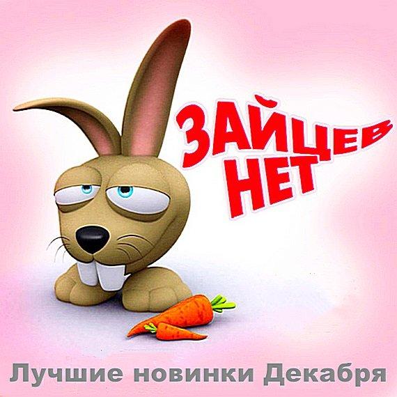 Постер к Зайцев.Нет: Лучшие новинки Декабря (2018)
