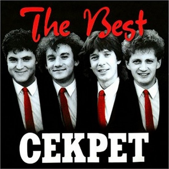 Постер к Секрет - The Best (1997)