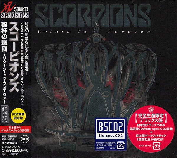 Постер к Scorpions - Return to Forever (2015)
