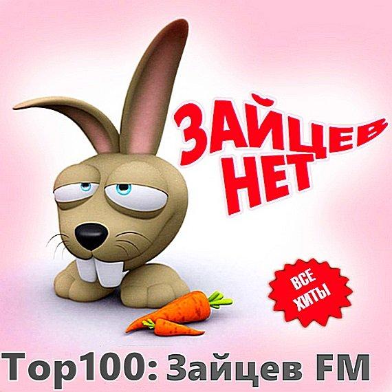 Постер к Лучшие треки 2018 года от Зайцев.FM (2019)