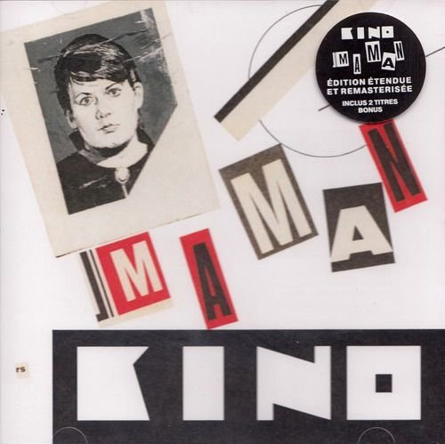 Кино - Maman (1989) Maxi-Single, Remastered (2019) MP3
