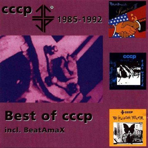 Постер к CCCP - Best of CCCP (1985-1992)