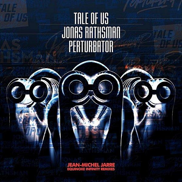 Постер к Jean Michel Jarre - Equinoxe Infinity Remixes (2019)