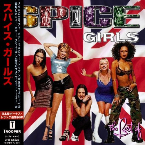 Spice Girls - The Best (2019)