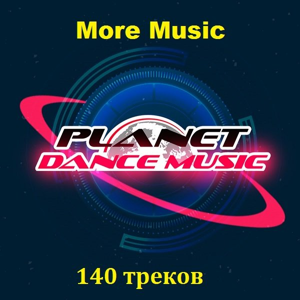 Постер к Planet Dance: More Music (2019)