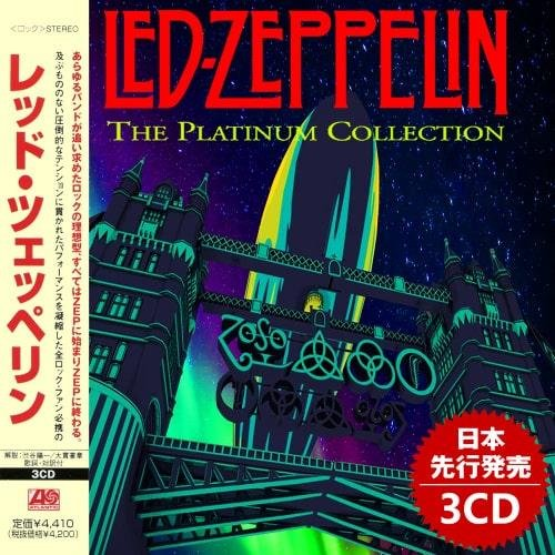 Постер к Led Zeppelin - The Platinum Collection (2019)