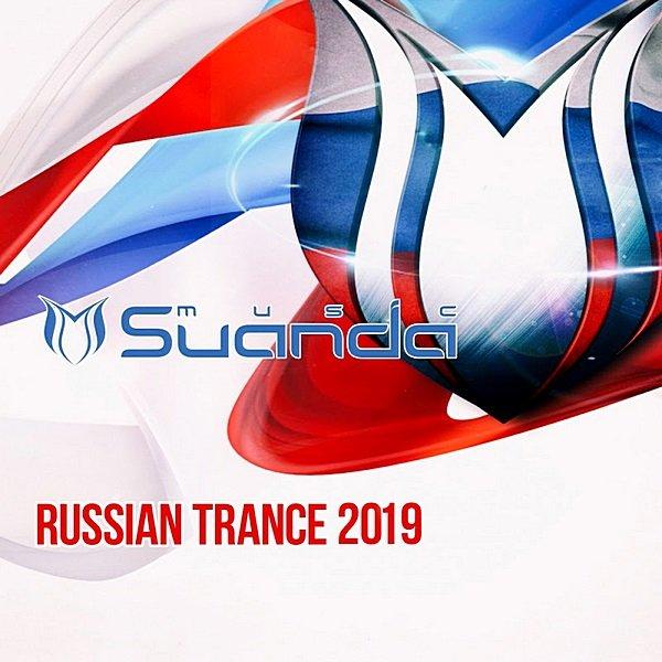 Постер к Russian Trance (2019) MP3