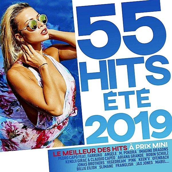 55 Hits Ete (2019)