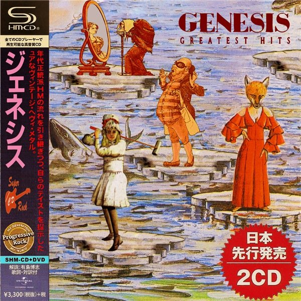 Постер к Genesis - Greatest Hits (2020)