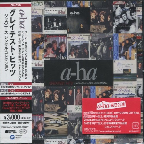 A-ha - Greatest Hits. Japanese Single Collection (2020)