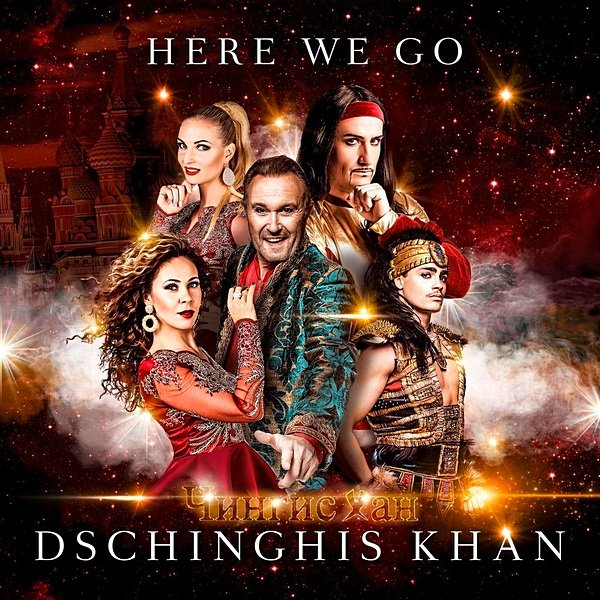 Постер к Dschinghis Khan - Here We Go (2020)